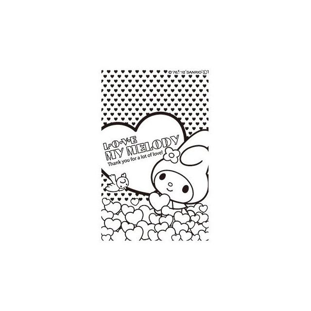 サンビー サンリオ ぬりえすたんぷ マイメロディ Sft Rllm04印鑑