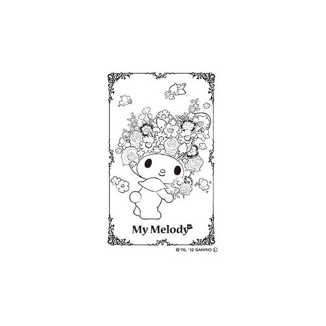 サンビー サンリオ ぬりえすたんぷ マイメロディ Sft Rllm07印鑑